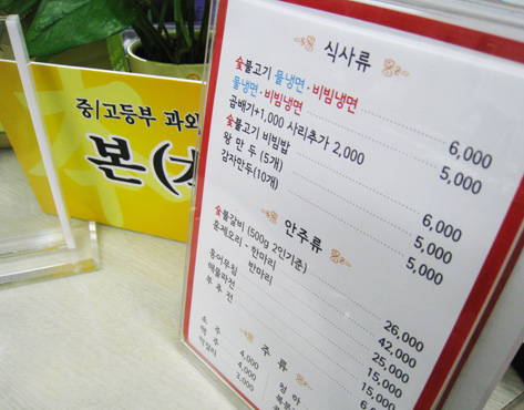 f42e5bee0a 인쇄광고전문회사 남양사입니다~